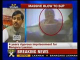 Political blame game starts over sentence for Bangaru Laxman-NewsX