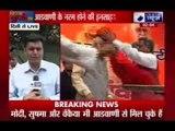 BJP denies Advani rift; visits by A-listers indicate crisis