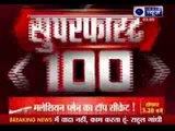India News: Superfast 100 News on 20th March 2014, 3:00 PM