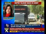 Aarushi murder case: Nupur Talwar back in court - NewsX