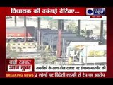 Congress MLA Baghel's supporters vandalize toll booth in Indore