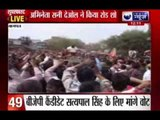 India News: Superfast 100 News on 21st March 2014, 12:00 PM