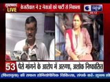 India News: Superfast 100 News on 21st March 2014, 9:00 PM