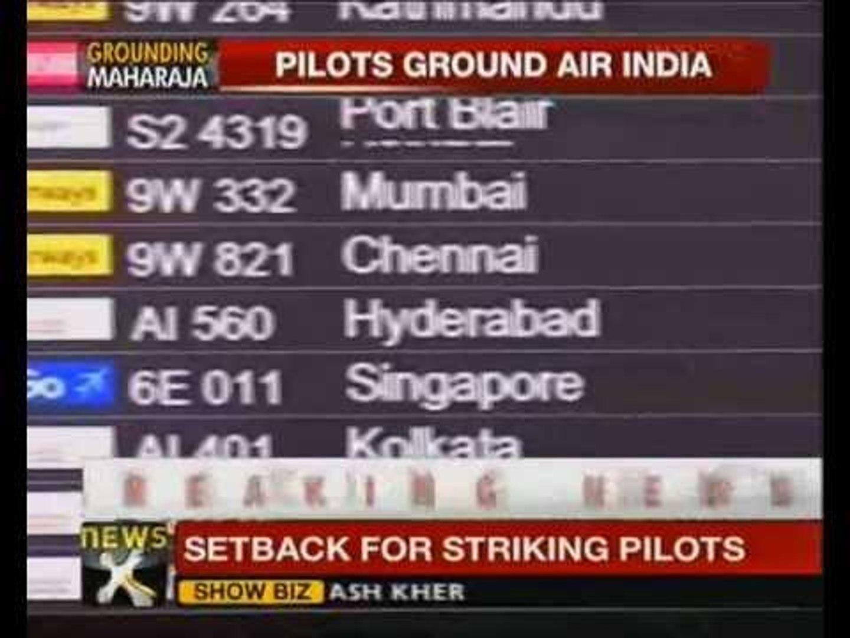 Air India pilots' strike illegal: Delhi HC - NewsX