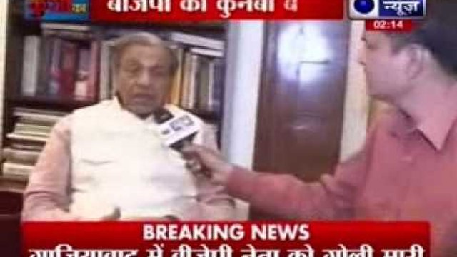 N.K. Singh joins  BJP, quits JD(U)