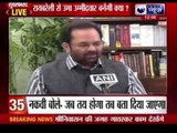 India News: Superfast 100 News on 28th March 2014, 12:00 PM