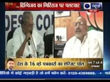 India News: Superfast 100 News on 14th May 2014, 06:00 PM