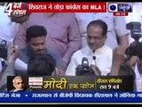 Madhya Pradesh Congress leader Sanjay Pathak joins BJP