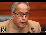 Presidential Polls: Will seek support from all political parties, says Pranab - NewsX