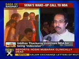 Supporting Pranab does not mean backing Cong: Uddhav Thackeray - NewsX