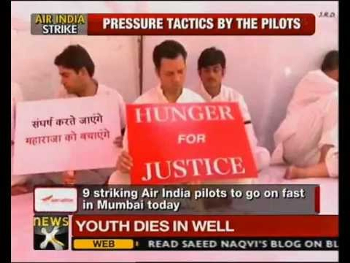Air India pilots' strike enters Day 50 - NewsX