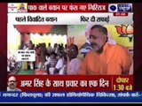 FIR against Giriraj Singh for Modi-Pak remark, BJP pulls him up