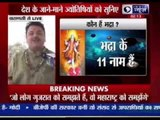 Narendra Modi 's Horoscope Analysis: Narendra Modi to file Varanasi nomination on April 24