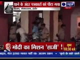 Media person beaten by GRP police at police station