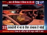 India News: Superfast 100 News on 28th April 2014, 12:00 PM