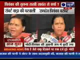Don't compare me to Priyanka Gandhi, Rakhi Sawant tells Uma Bharti