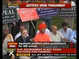 Shantiniketan row: Agnivesh defends hostel warden - NewsX