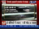 India News: Superfast 100 News on 1st May 2014, 6:00 PM