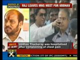 Uddhav Thackeray undergoes angiography; Raj drives him home - NewsX