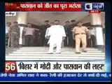 India News: Superfast 100 News on 8th May 2014, 09:00 AM