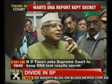 N D Tiwari's DNA reports to be opened in court today - NewsX