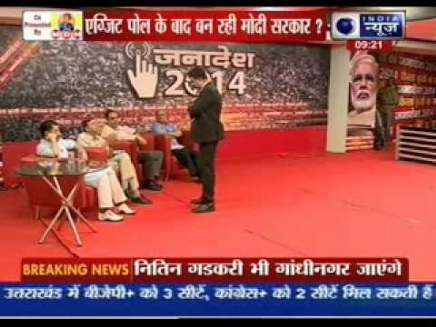 India News exit polls: Know how India voted - Part III