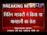 Nitin Gadkari defamation case: Arvind Kejriwal appeared in Patiala House court