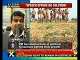 PM's Independence Day speech comes under scanner - NewsX