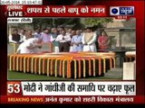 India News: Superfast 100 News on 26th May 2014, 3:00 PM