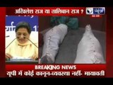 Mayawati demands for CBI investigation in Badau Case