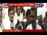 Akhilesh Yadav in trouble as power crisis hit Uttar Pradesh