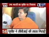 India News: Superfast 100 News on 1th June 2014, 06:00 PM