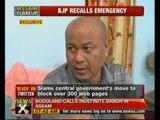 Assam: Hagrama Mohilary condemns arrest of BPF MLA - NewsX