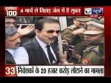 India News: Superfast 100 News on 4th June 2014, 04:00 PM