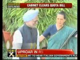 Cabinet clears SC/ST promotion quota bill - NewsX