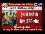 Maharashtra CM refuses to go for opening ceremony of Mumbai metro: Dispute over increased fare