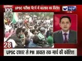 India News: Superfast 100 News on 28th June 2014, 12:00 PM