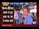 India News: 222 News in 22 minutes on 12th June 2014, 08:00 AM