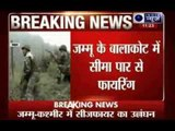 Pakistan violates ceasefire in Poonch in Jammu and Kashmir