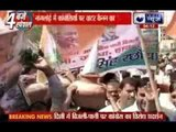 Delhi Congress leaders detained during protest on power, water
