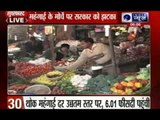 India News: Superfast 100 News on 16th June 2014, 06:00 PM