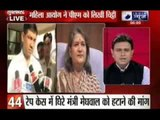 India News: Superfast 100 News on 17th June 2014, 6:00 PM