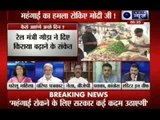 Tonight with Deepak Chaurasia: Will Modi's government be able to curb the inflation?