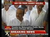 Maharashtra govt gives nod for ACB inquiry against Bhujbal - NewsX