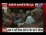 India News: Superfast 100 News on 18th June 2014, 03:00 PM