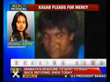 26/11 convict Ajmal Kasab sends mercy petition to President - NewsX