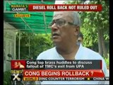 Govt didn't try to get in touch with TMC: Saugata Roy - NewsX