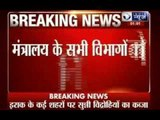 Sushma Swaraj: All efforts underway to rescue Indians kidnapped in Iraq
