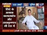 India News: 222 News in 22 minutes on 20th June 2014, 9:00 AM