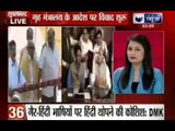 India News: Superfast 100 News on 20th June 2014, 3:00 PM